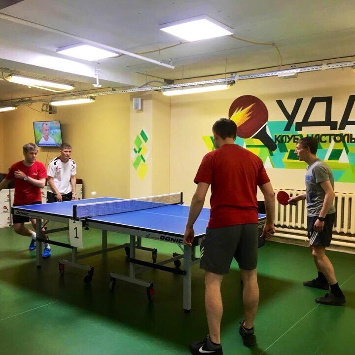 спортивная секция в Екатеринбурге